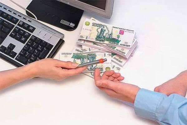 Плохая кредитная история – её виды, как её исправить?
